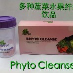 Phyto Cleanse