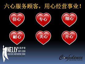6-hearts